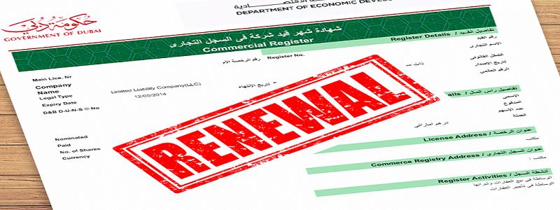 How to renew trade license in Dubai