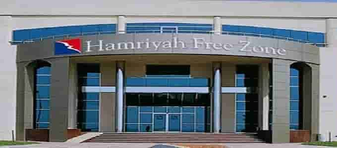 Company formation in hamriyah free zone